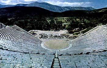 Epidarus theater