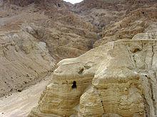dead-sea-scrolls-cave
